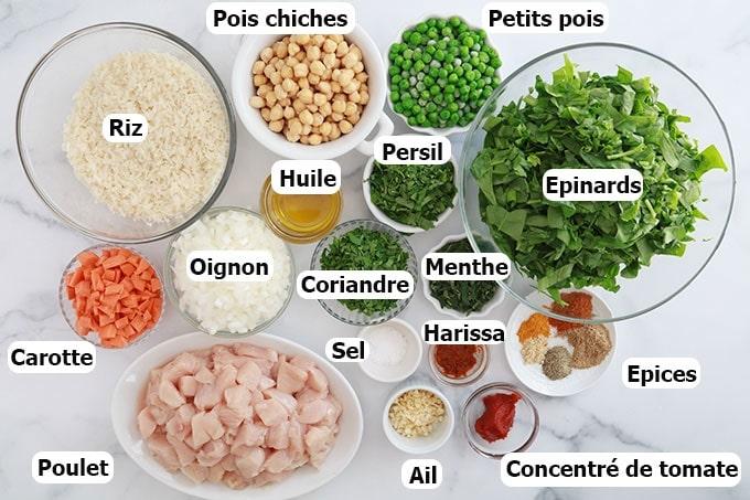 Ingredients du riz vapeur poulet legumes rouz jerbi tunisien